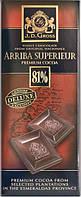 Горький классический шоколад J.D. Gross Arriba Superieur 81%, 125 гр, фото 1