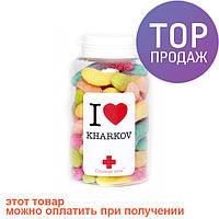Сладкая доза I love Kharkov /оригинальные подарки