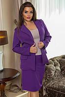 Костюм женский деловой пиджак и юбка