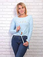 Женская кофта в полоску с удлиненной спинкой