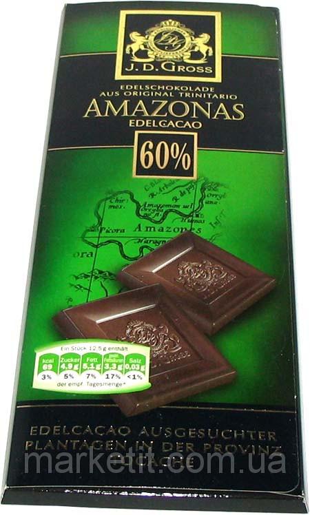 Горький классический шоколад J.D. Gross Amazonas 60%, 125 гр.