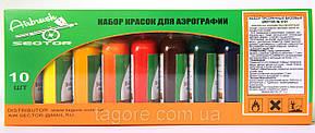 Base color transporent solvent series (набор 10 х 30 ml) 3721/30