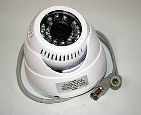 Камера наблюдения AHD MHK-A371L-200W