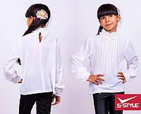 Школьная блузка для девочки с длиным рукавом