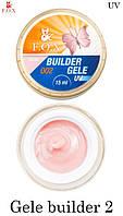 Гель-желе  F.O.X № 2 кремово-розовый    (Gele Builder Gel  № 2) 5мл