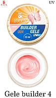 Гель-желе  F.O.X № 4  пепельная роза     (Gele Builder Gel  № 2) 15мл