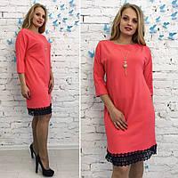 Женские яркие платья большого размера