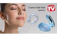 Средство от храпа anti snore 611
