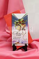 Упаковка ногодних поздравительных открыток ручной работы - 5шт Ассорти