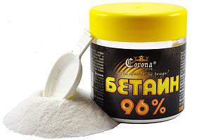 Бетаин 96% от Corona Fishing