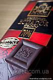 Горький классический шоколад J.D. Gross Ecuador 70%, 125 гр., фото 2