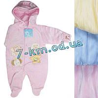 Комбинезон для младенцев An343 велюр 3 шт (1-6 мес)