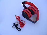 Беспроводные наушники с микрофоном bh1000 universal hd, накладные