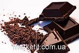 Горький классический шоколад J.D. Gross Ecuador 70%, 125 гр., фото 5