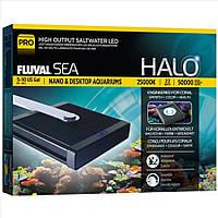 Светильник для морских нано аквариумов Hagen Fluval HАLO Marine Аnd Reef Nano Pro LED