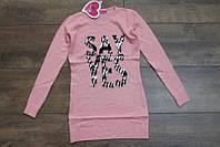 Вязанная туника-платье с паетками для девочек 4,8- 10- 12  лет Цвет розовый