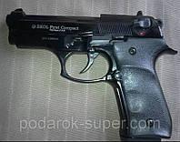 Стартовый, сигнальный, шумовой пистолет EKOL FIRAT COMPACT.9мм.Киев.Украина