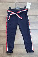 Трикотажные спортивные штаны для девочек 4- 6- 8- 10- 12- 14 лет