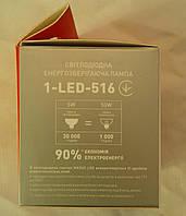 Светодиодная лампа Maxus LED-516 GU10 5W 4100К (белый нейтральный)