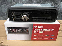 Магнитола SP-1784 USB SD красная подсветка