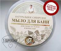 Натуральное Черное мыло для ухода за телом и волосами для бани, Рецепты бабушки Агафьи