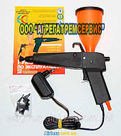 Электростатический пистолет-распылитель СТАРТ-50