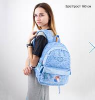 """Подростковый  рюкзак KITE  Гапчинская """"Гортензии..."""""""