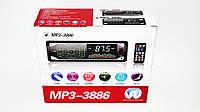 Автомагнитола пионер Pioneer 3886 ISO MP3 Player, FM, USB, SD, AUX, фото 9
