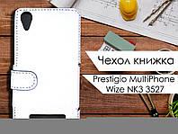 Чехол книжка для Prestigio MultiPhone Wize NK3 3527
