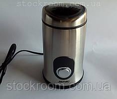 Кофемолка MPM MMK-02M с импульсным режимом