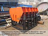 Виброгалтовочный барабан Лоткового типа объемом 1,7 м.куб. галтовщики оборудование галтовки полировки, фото 2