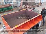 Виброгалтовочный барабан Лоткового типа объемом 1,7 м.куб. галтовщики оборудование галтовки полировки, фото 4