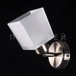 Бра спот на 1 лампочку. P3-01625/1W/AB+WT