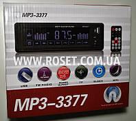 Автомагнитола сенсорная - Pioneer MP3-3377 с пультом ДУ Фиолетовая