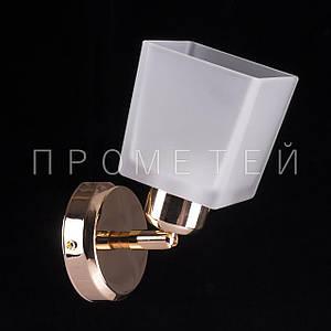 Бра спот на 1 лампочку. P3-01625/1W/FG+WT