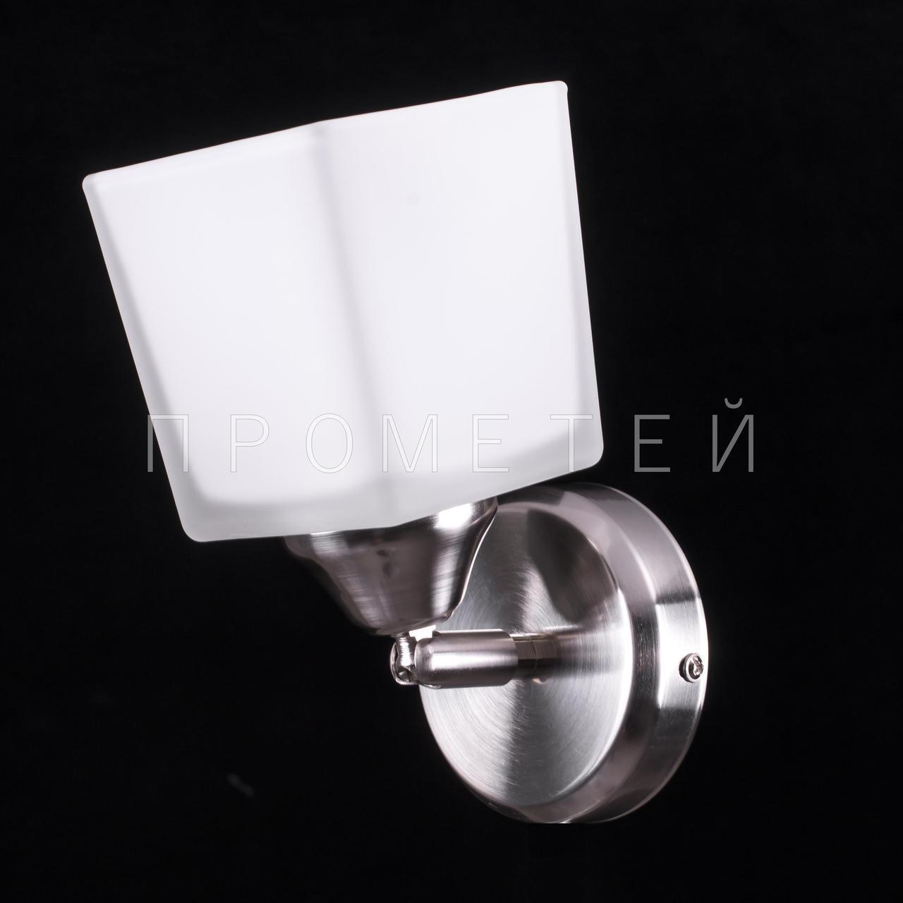 Бра спот на 1 лампочку. P3-01625/1W/SL+MK
