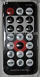 Автомагнитола сенсорная - Pioneer MP3-3881 с пультом ДУ Синяя, фото 6