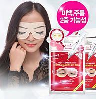 Согревающая маска+активный крем для кожи вокруг глаз ToAnyEye Anti-Wrinkle