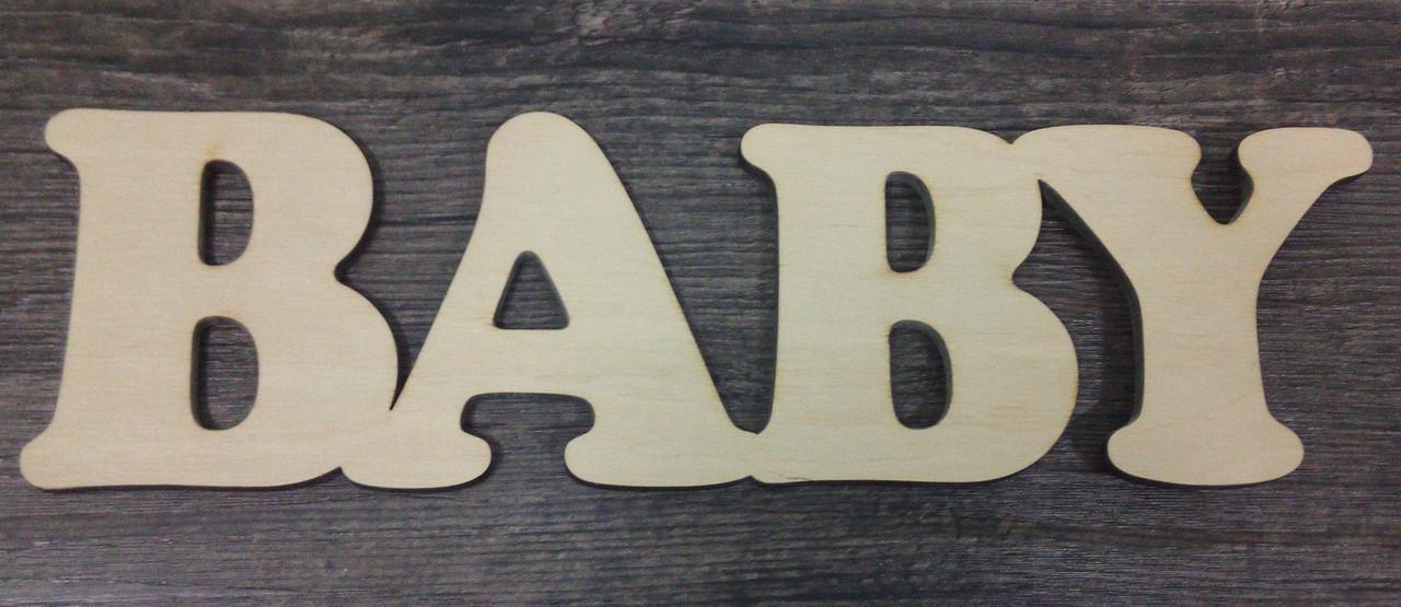 """Слово деревянное """"BABY"""""""
