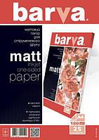 Бумага матовая BARVA 180 г/м2 А4 25 арк (IP-A180-250)