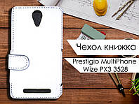Чехол книжка для Prestigio MultiPhone Wize PX3 3528