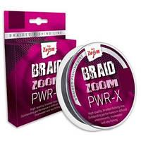 Шнур Carp Zoom Braid Zoom PWR-X braided line 120m (серый)