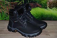 Ботинки подросток кожаные М21д качество ecco размеры 36 37 38 39