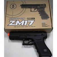 Пистолет металл-пластик ZM17 CYMA