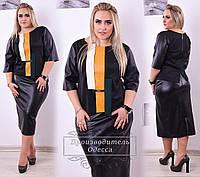 Стильный кожаный юбочный костюм БАТ 010 (53)