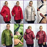 Стеганная деми куртка на молнии с резинкой и манжетами. Размеры батал 48, 50, 52