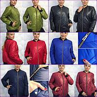 Стеганная деми куртка с косой молнией, капюшон. Размеры баталл 48, 50, 52