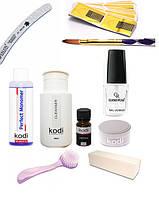 """Набор для наращивания ногтей акрилом """"Kodi"""" №1"""