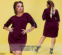 Платье 0019 /р67