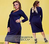 Платье 0020 /р67